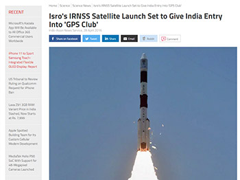 TOI GPS -Tech in place to source data from desi GPS